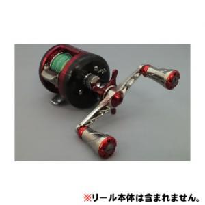 メガテック リブレ アヴェントゥーラ フォルテ Full comp タイプ6 (ダイワ・右ハンドル用) FRDB90-A1