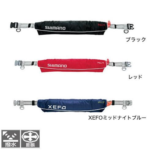 シマノ ラフトエアジャケット VF-052K (自動膨張式ライフジャケット 国土交通省型式承認品 小型船舶用救命胴衣 TYPE A タイプA 桜マーク)