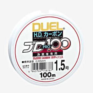 デュエル H.D.カーボンPRO100S 買取 値下げ スプール 1.5号~3号 100m
