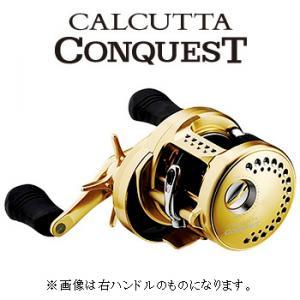 シマノ 14カルカッタ コンクエスト 201 (左)