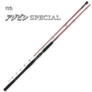 がまかつ がま船 アジビシ SPECIAL 1.95m (大型商品A)