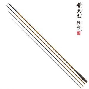 シマノ 普天元 独歩(ふてんげん どっぽ) 9 (へら竿 のべ竿)
