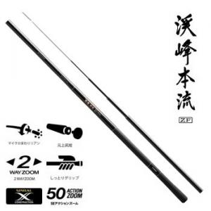シマノ 渓峰本流(けいほう ほんりゅう) ZF 80-85 (大型商品A)