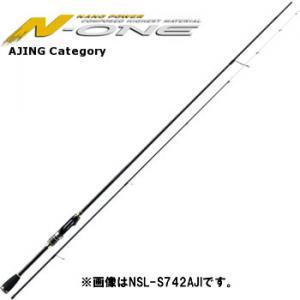 メジャークラフト N-ONE エヌワン アジング ソリッドティップ NSL-S742AJI