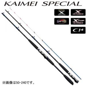 シマノ 15 カイメイスペシャル 30-270 (大型商品A)