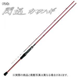 がまかつ がま船 閃迅カワハギ 硬調 1.8m (大型商品A)
