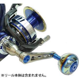 メガテック リブレ スピニングハンドル パワー 88 EP50 シマノ18000番~20000番 左巻き PW88-SL182