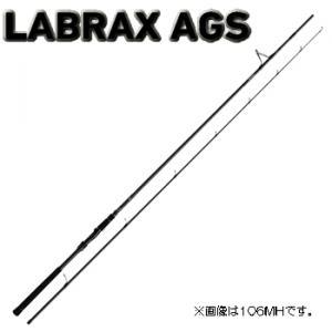 ダイワ ラブラックスAGS 106ML (大型商品A)