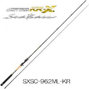 アブガルシア ソルティステージ KR-X シーバス SXSC-962ML-KR (大型商品A)