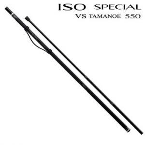 シマノ ISO スペシャル VS 玉ノ柄 550