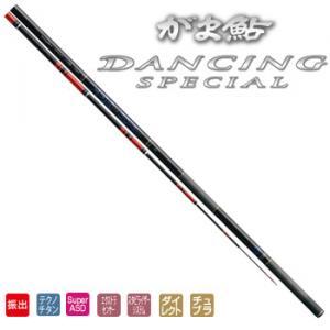 がまかつ 鮎竿 がま鮎 ダンシングスペシャル H8.1 (大型商品A)