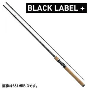 ダイワ ブラックレーベル プラス 661MRB-G ベイトモデル (大型商品B)