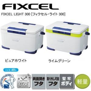 シマノ フィクセル ライト 300 LF-030N クーラーボックス