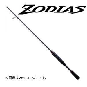 シマノ ゾディアス 264ML (大型商品A)