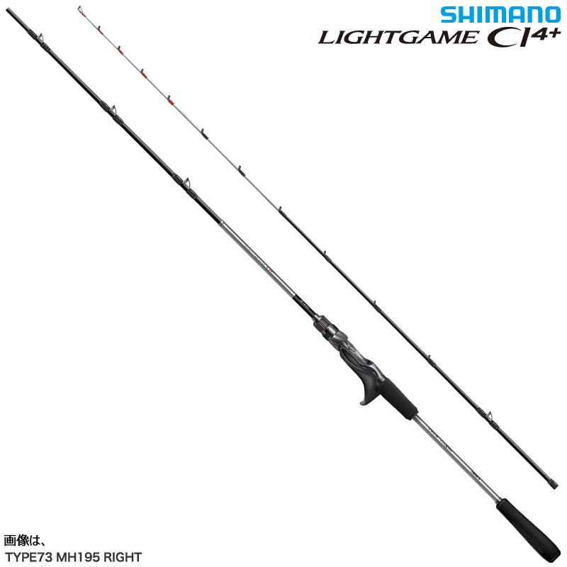 シマノ 19 ライトゲームCI4+・73 MH195/右 (船竿)