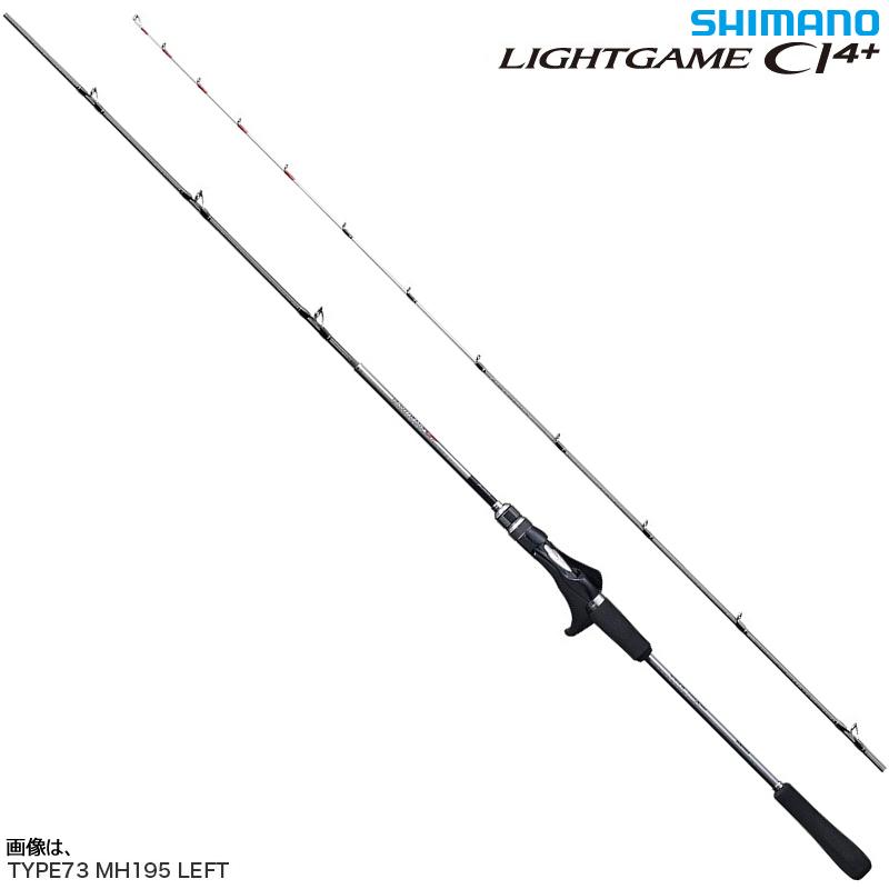 シマノ 19 ライトゲームCI4+・73 HH185/左 (船竿)