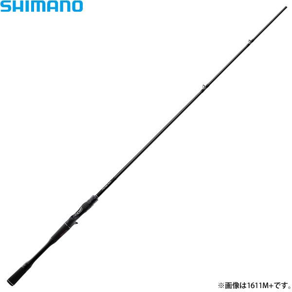 シマノ 18 ポイズン・アドレナ 1610M-G (バスロッド ベイト)(大型商品B)