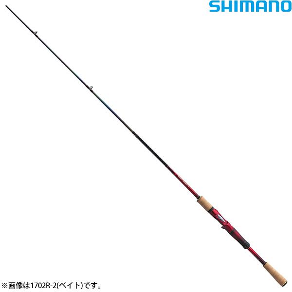 シマノ 18 ワールド・シャウラ 1703R-2 パワーバーサタイルスペシャル (怪魚ロッド ルアーロッド ベイト)
