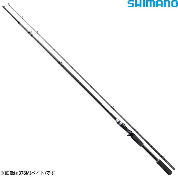 シマノ 19 ハードロッカーBB B76M (ロックフィッシュロッド ベイト)