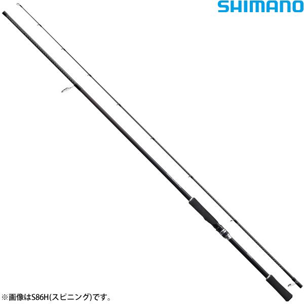 シマノ 19 ハードロッカーBB S86H (ロックフィッシュロッド スピニング)