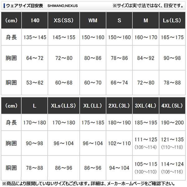 シマノ エクスプローラーポロシャツ (半袖) ブラックウィードカモ SH-073S (フィッシングシャツ)