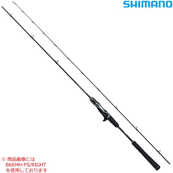 シマノ 炎月エクスチューン B66M-FS/右 (鯛ラバ タイラバロッド)(大型商品A)