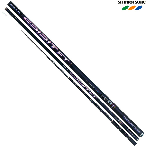 下野 NEB スピリットFT H90MK (鮎竿)(大型商品A)