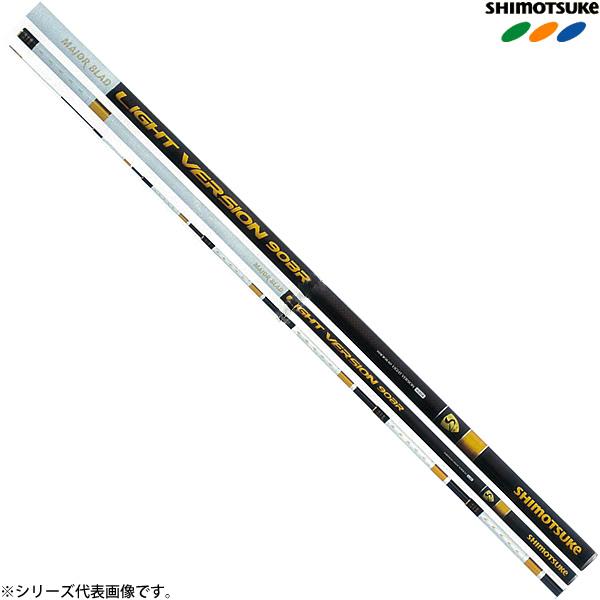 下野 MJB ライトバージョン90BR (鮎竿)(大型商品A)