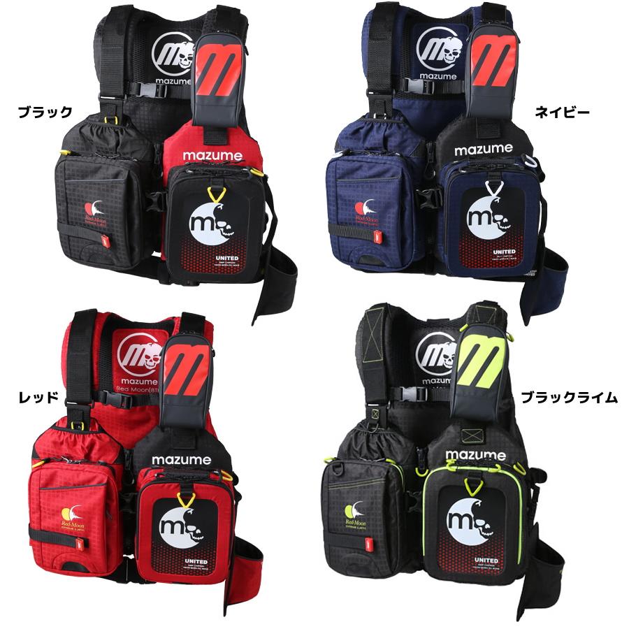 マズメ mazume レッドムーンライフジャケット VIII など ゲームベスト MZLJ-401 通販ならフィッシング遊web店 市場 全商品オープニング価格 釣具の販売