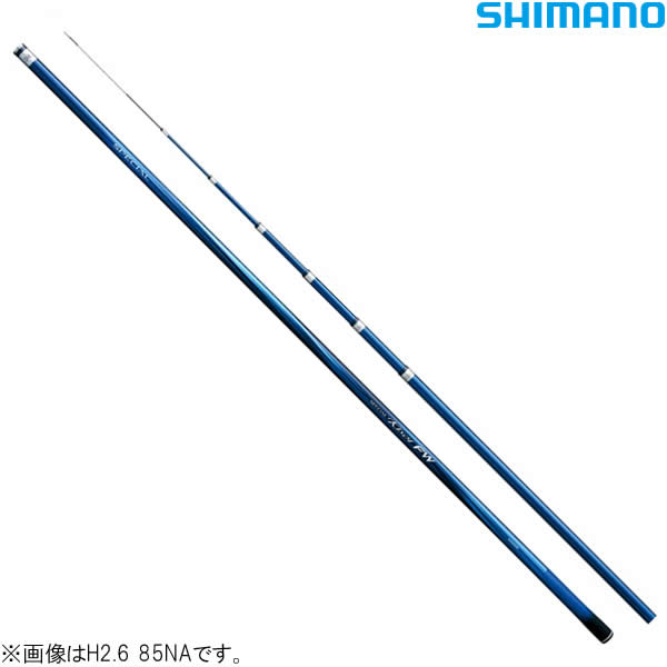 シマノ スペシャル競FW H2.6-90NA (鮎竿)(大型商品A)