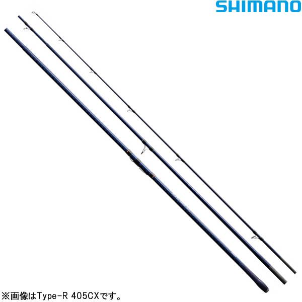 シマノ アクセルスピン R405CX+ (投竿 投げ竿)(大型商品A)