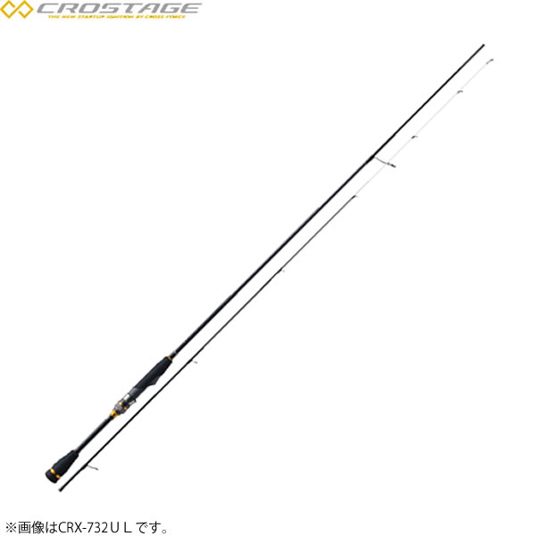 メジャークラフト 16 クロステージ メバル CRX-T862M (メバリング ロッド)(大型商品A)