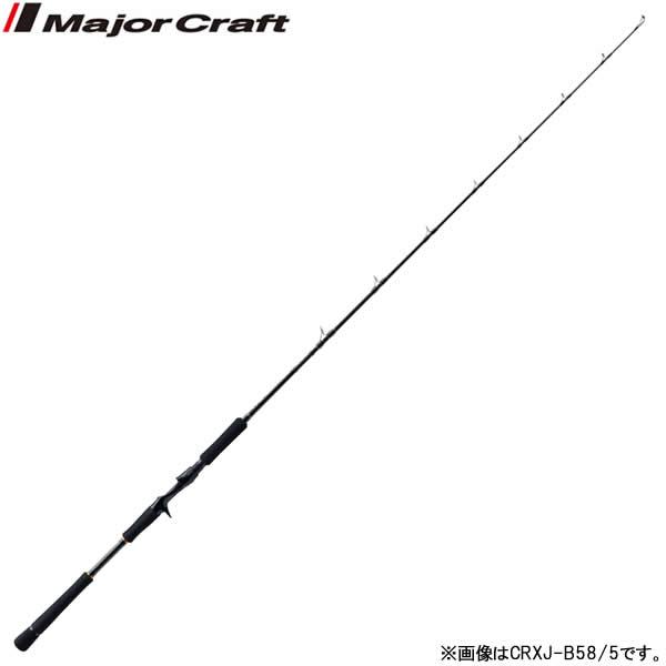 メジャークラフト 17 クロステージ CRXJ-B58/3 (ジギングロッド)(大型商品A)