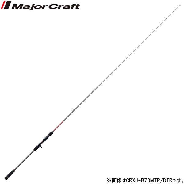 メジャークラフト 17 クロステージ CRXJ-B692MLTR/DTR (鯛ラバ タイラバロッド)