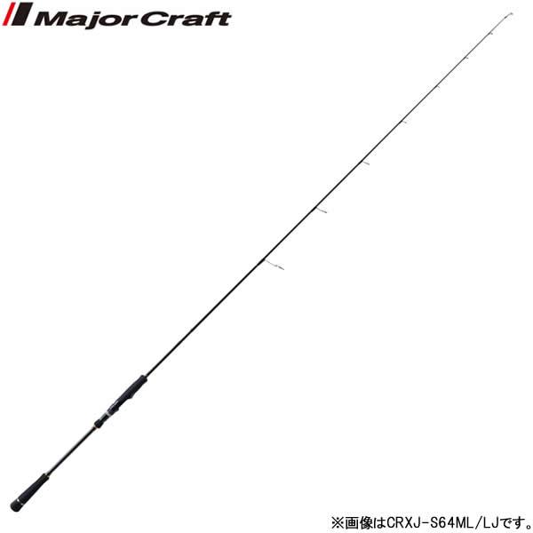 メジャークラフト 17 クロステージ CRXJ-S64ML/LJ (ライトジギングロッド)(大型商品A)