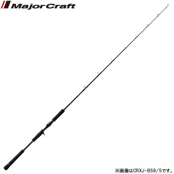 メジャークラフト 17 クロステージ CRXJ-B642M/LJ (ライトジギングロッド)
