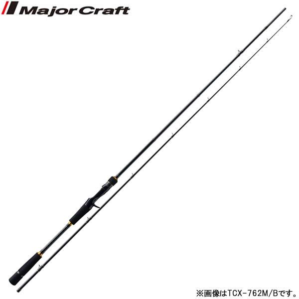 メジャークラフト 17 トリプルクロス TCX-902H/B (ハードロックフィッシュ ロッド)(大型商品A)