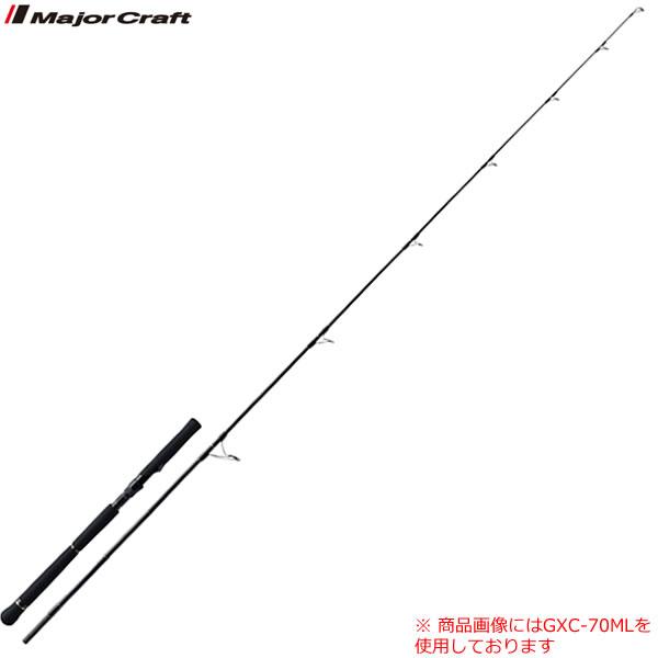 メジャークラフト 18 ジャイアントキリング GXC-70ML (キャスティングロッド)(大型商品B)