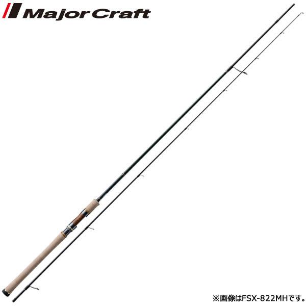 メジャークラフト 17 ファインテール FSX-782M (トラウトロッド ストリームモデル)
