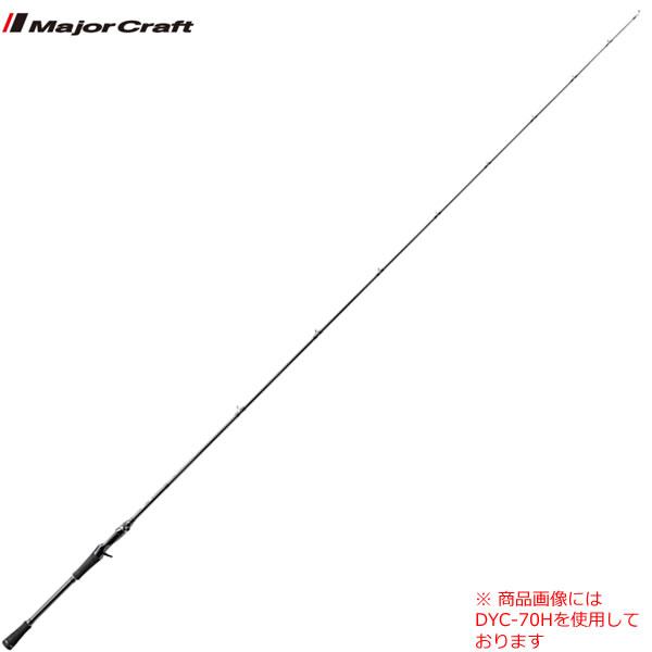 メジャークラフト デイズ DYC-69M (バスロッド ベイト)(大型商品B)