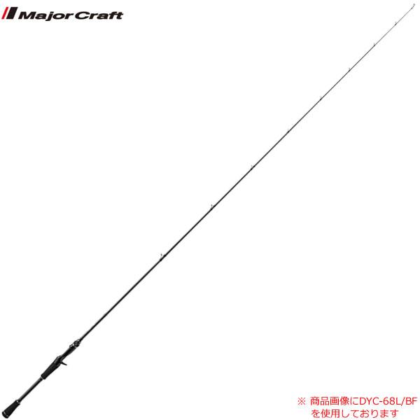 メジャークラフト デイズ DYC-65UL/BF (バスロッド ベイト)(大型商品B)