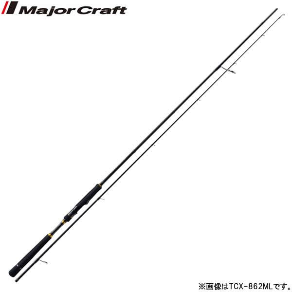 メジャークラフト 17 トリプルクロス TCX-962ML (シーバス ロッド)(大型商品A)