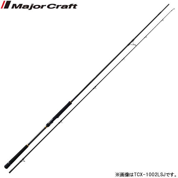 メジャークラフト 17 トリプルクロス TCX-1002LSJ (ショアジギング ロッド)(大型商品A)