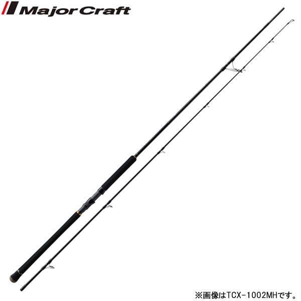 メジャークラフト 17 トリプルクロス TCX-1002HH (ショアジギング ロッド)(大型商品A)