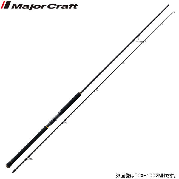メジャークラフト 17 トリプルクロス TCX-1062HH (ショアジギング ロッド)(大型商品A)