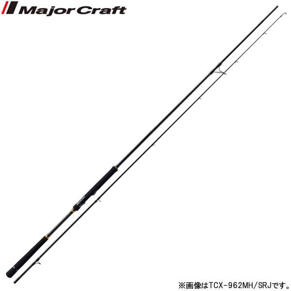 メジャークラフト 17 トリプルクロス TCX-922ML/SRJ (ショアジギング ロッド)(大型商品A)