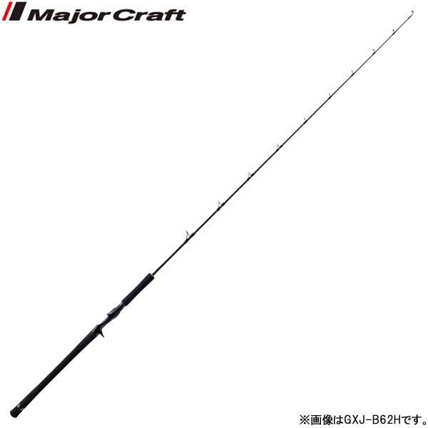 メジャークラフト 17 ジャイアントキリング GXJ-B62H (ジギングロッド)(大型商品A)
