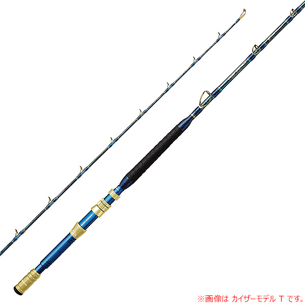 エイテック MPG ディープインパクト カイザーモデル G (船竿 深海ロッド)(大型商品A)