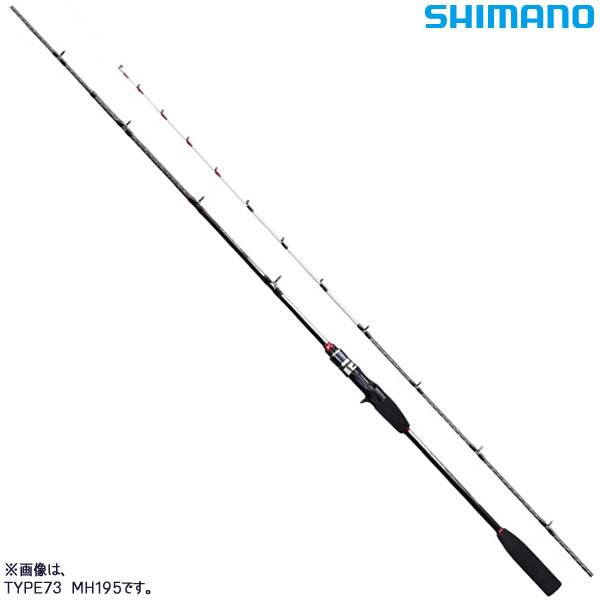 シマノ 19 ライトゲームBB タイプ73 H195 (船竿)
