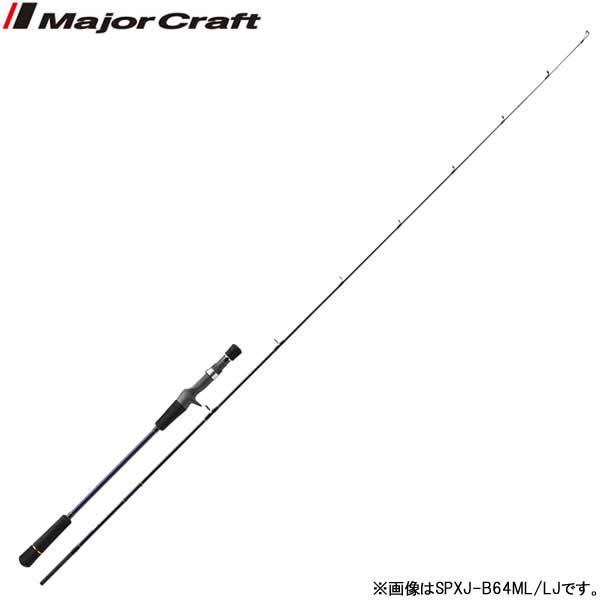 メジャークラフト 19 ソルパラ ライトジギング SPXJ-B64M/LJ (ジギングロッド)(大型商品A)